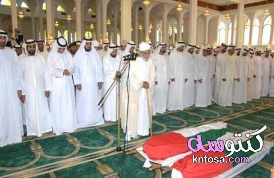 كيفية الصلاة على الميت في المنزل